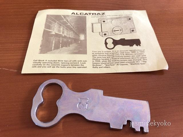 アルカトラズの鍵